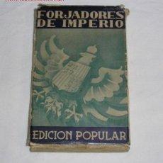 Postales: LOTE POSTALES FORJADORES DE IMPERIO 1939. Lote 27284852