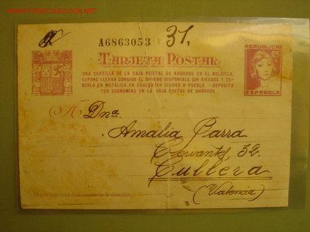BARCELONA 17-7-1938 - DESTINO DE LA POSTAL : CULLERA (VALENCIA) (Postales - Postales Temáticas - Guerra Civil Española)