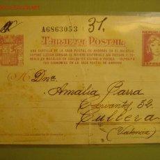 Postales: BARCELONA 17-7-1938 - DESTINO DE LA POSTAL : CULLERA (VALENCIA). Lote 16733876