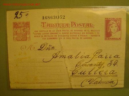 BARCELONA 16-7-1938 - DESTINO DE LA POSTAL : CULLERA (VALENCIA) (Postales - Postales Temáticas - Guerra Civil Española)