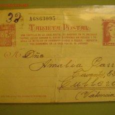 Postales: VALENCIA 26-7-1938 - DESTINO DE LA POSTAL : CULLERA (VALENCIA). Lote 16733878