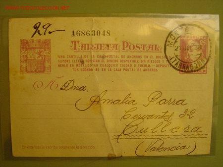 BARCELONA 21-7-1938 - DESTINO DE LA POSTAL : CULLERA (VALENCIA) (Postales - Postales Temáticas - Guerra Civil Española)