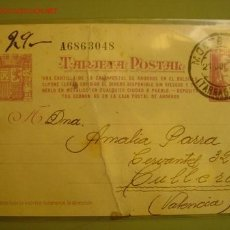 Postales: BARCELONA 21-7-1938 - DESTINO DE LA POSTAL : CULLERA (VALENCIA). Lote 16733879
