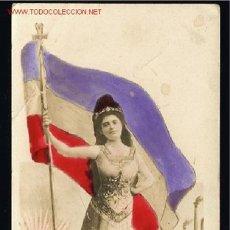 Postales: TARJETA POSTAL DE LA REPUBLICA ESPAÑOLA. Lote 24321762