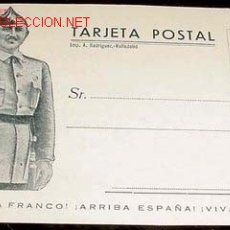 Postales: ANTIGUA TARJETA POSTAL - FRANCO - SALUDA A FRANCO - ARRIBA ESPAÑA - VIVA ESPAÑA - NO CIRCULADA - IM. Lote 2671121