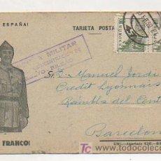 Postales: CENSURA MILITAR CAMPO DE CONCENTRACIÓN DE DEUSTO - BILBAO. FEBRERO DE 1939. . Lote 11855655