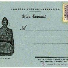 Postales: TARJETA POSTAL PATRIÓTICA, SIN ESCRIBIR Y CON SELLO. Lote 12307059