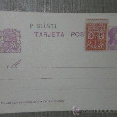 Postales: TARJETA POSTAL DE LA REPÚBLICA ESPAÑOLA (SIN CIRCULAR). Lote 21404212