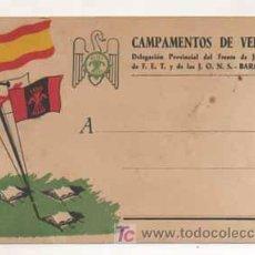 Postales: CAMPAMENTOS DE VERANO. DELEGACIÓN PROVINCIAL FRENTE DE JUVENTUDES DE FET Y DE LAS JONS. BARCELONA. . Lote 13948802