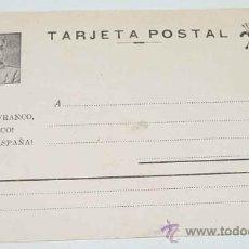 Postcards - ANTIGUA POSTAL PATRIOTICA CON LA IMAGEN DE FRANCO - NO CIRCULADA - ESCRITA POR EL REVERSO, TIENE UNO - 14297981