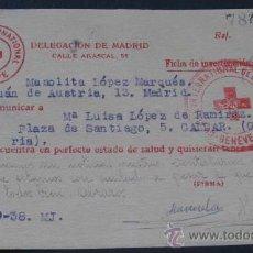 Postales: ANTIGUA TARJETA DE LA CRUZ ROJA DURANTE LA GUERRA CIVIL, CON LA QUE SE COMUNICABAN FAMILIAS QUE SE E. Lote 14845199