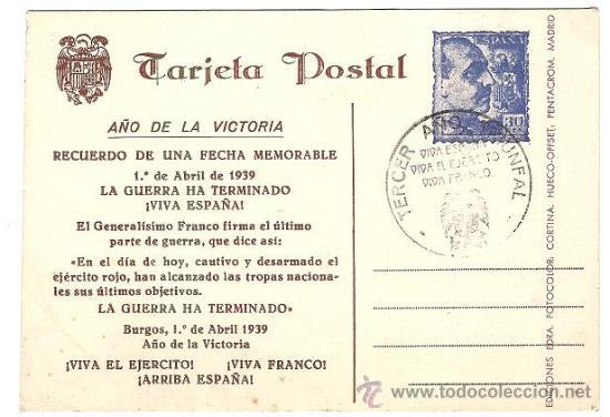 Postales: 4450- T. ¡VIVA EL EJERCITO!¡VIVA FRANCO!¡ARRIBA ESPAÑA! UNA FECHA MEMORABLE 1º DE ABRIL DE 1939 - Foto 2 - 24084180