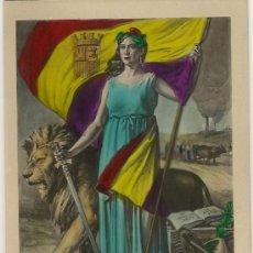 Postales: POSTAL DE LA REPÚBLICA ESPAÑOLA 1931. Lote 146182120