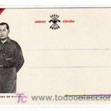 Postales: FALANGE. POSTAL DE JOSE ANTONION PRIMO DE RIVERA. ARRIBA ESPAÑA. LIBRERIA GONZALEZ. SANTIAGO.. Lote 15064012