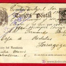 Postales: POSTAL GUERRA CIVIL , CENSURA MILITAR VALENCIA , NACIONAL,. Lote 25971499