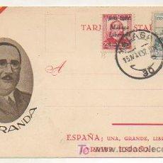 Postales: POSTAL GENERAL ARANDA. ED. JUAN MARRA. MATASELLOS 1937 MALAGA. . Lote 16045104