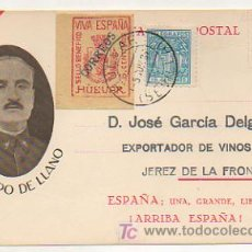 Postales: POSTAL GENERAL QUEIPO DE LLANO. ED. JUAN MARRA. MATASELLOS 1937 HUEBAR (SEVILLA) . Lote 16045119