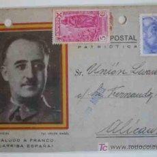 Postales: TARJETA POSTAL PATRIÓTICA - SALUDO A FRANCO. ARRIBA ESPAÑA. CENSURA MILITAR. 1939. Lote 16064986