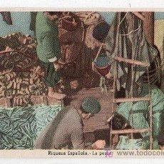 Postales: TARJETA POSTAL. RIQUEZA ESPAÑOLA, LA PESCA. EDICIONES DE LA VICESECRETARIA DE EDUCACION POPULAR. Lote 17598846