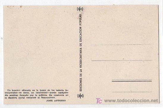 Postales: TARJETA POSTAL. RIQUEZA ESPAÑOLA, LA PESCA. EDICIONES DE LA VICESECRETARIA DE EDUCACION POPULAR - Foto 2 - 17598846