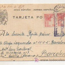 Postales: CENSURA MILITAR DE ESTELLA (NAVARRA). 1939. . Lote 17795508