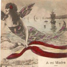Postales: A MI MADRE.POSTAL DE CAMPAÑA. Lote 27341509