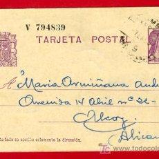 Postales: POSTAL GUERRA CIVIL, REPUBLICA ESPAÑOLA, SELLO IMPRESO , 1937 , P20. Lote 26570547