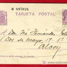 Postales: POSTAL GUERRA CIVIL, REPUBLICA ESPAÑOLA, SELLO IMPRESO , 1936 , P27. Lote 24473049