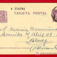Postales: POSTAL GUERRA CIVIL, REPUBLICA ESPAÑOLA, SELLO IMPRESO , 1936 , P28. Lote 24473050