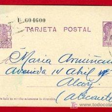 Postales: POSTAL GUERRA CIVIL, REPUBLICA ESPAÑOLA, SELLO IMPRESO , 1936 , P29. Lote 26530039