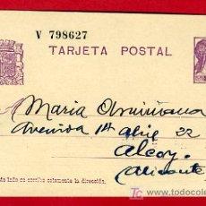 Postales: POSTAL GUERRA CIVIL, REPUBLICA ESPAÑOLA, SELLO IMPRESO , 1936 , P30. Lote 26530043