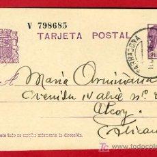 Postales: POSTAL GUERRA CIVIL, REPUBLICA ESPAÑOLA, SELLO IMPRESO , 1936 , P33. Lote 26530045