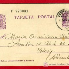 Postales: POSTAL GUERRA CIVIL, REPUBLICA ESPAÑOLA, SELLO IMPRESO , 1936 , P40. Lote 27525708