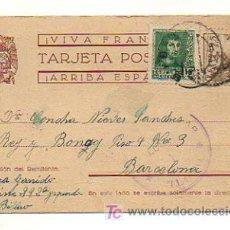 Postales: TARJETA POSTAL. 1939. VIVA FRANCO, ARRIBA ESPAÑA. . Lote 18911176