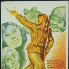 Postales: REPÚBLICA/ TARJETA POSTAL DE CAMPAÑA, 1938, CIRCULADA. Lote 23709006