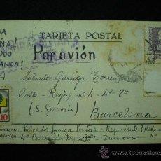 Postales: TARJETA POSTAL. GUERRA CIVIL ESPAÑOLA. FRANCO. CENSURA MILITAR. 1939.. Lote 19542939