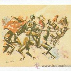 Postales: ESCENA DE LA GUERRA CIVIL ESPAÑOLA. Lote 21552329