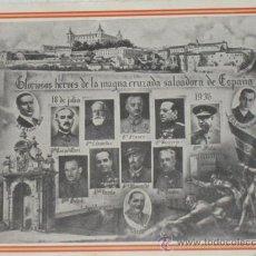Postcards - Postal usada como carta de los Heroes de la Cruzada. Valladolid 1937. Ver mas fotos. - 26167180