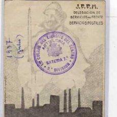 Postcards - Guerra civil original. Postal de Campaña. El trabajo en la retaguardia sostiene al combatiente. - 24106635