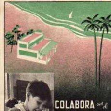 Postales: GUERRA CIVIL ORIGINAL. POSTAL DE CAMPAÑA. COLABORA CON EL SOCORRO ROJO INTERNACIONAL AYUDA AL NIÑO.. Lote 24106722