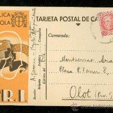 Postales: S.R.I. TARJETA POSTAL SOCORRO ROJO INTERNACIONAL.. Lote 24469390