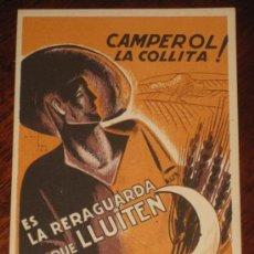 Postales: ANTIGUA POSTAL DE LA GUERRA CIVIL - P.S.U. - U. G. T. - DEL BANDO REPUBLICANO - CAMPEROL LA COLLITA . Lote 26537838