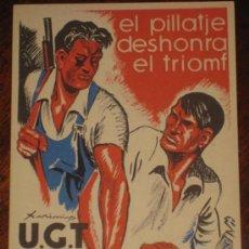Postales: ANTIGUA POSTAL DE LA GUERRA CIVIL - U.G.T. - DEL BANDO REPUBLICANO - EL PILLATJE DESHONRA EL TRIOMF . Lote 26537840
