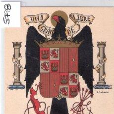 Postales: ESCUDO OFICIAL DE ESPAÑA- (5798). Lote 26411333