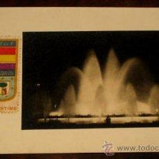 Postales: ANTIGUA FOTO POSTAL DE PLENA GUERRA CIVIL - CON SELLO ESCUDO PRO AJUT QUEVIURES MADRID - REPUBLICA -. Lote 26674777