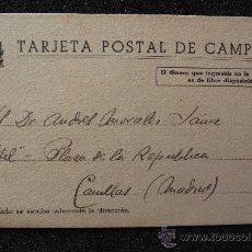 Postales: (JX-479)TARJETA POSTAL DE CAMPAÑA , HOSPITAL MILITAR DEL 1, CUERPO DEL EJERCITO , 24 -12 -1938. . Lote 27170466