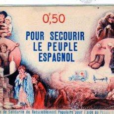 Postales: PARA RESCATAR A LA GENTE DEL COMITÉ ESPAÑOL. REPUBLICA. AYUDA AL PUEBLO ESPAÑOL. SIN CIRCULAR.. Lote 27332779