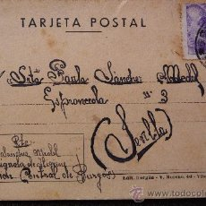 Postales: (JX-543)TARJETA POSTAL ENVIADA DESDE LA LA PRISION CENTRAL DE BURGOS 9ªBRIGADA DE HIGIENE. Lote 27674385