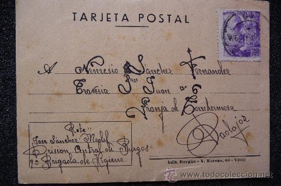(JX-544)TARJETA POSTAL ENVIADA DESDE LA LA PRISION CENTRAL DE BURGOS 9ªBRIGADA DE HIGIENE (Postales - Postales Temáticas - Guerra Civil Española)