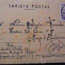 Postales: (JX-544)TARJETA POSTAL ENVIADA DESDE LA LA PRISION CENTRAL DE BURGOS 9ªBRIGADA DE HIGIENE. Lote 27674409